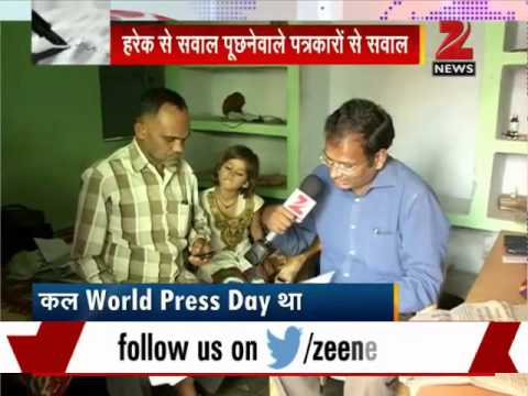World Press Freedom Day: Crude joke on Journalism in India!