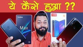 Redmi 7 Vs Asus Zenfone Max M2 Comparison ⚡ मुझे ये उम्मीद नहीं थी!