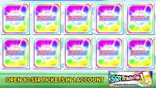 Captain Tsubasa Dream Team ( Opening 10 SSR Tickets on 1 Account )