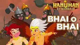 Bhai O Bhai Video Song || Hanuman Da Damdaar || Saagar Kendurkar || Sneha Khanwalkar
