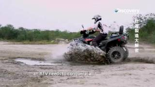 TGB ATV Factory Tour on Discovery Channel