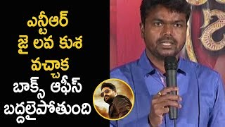 Producer Ravindra about NTR and Jai Lava Kusa Movie @Jaya Janaki Nayaka Movie Success Meet