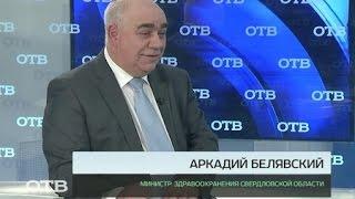 Акцент: Аркадий Белявский (17.06.2015) - Телеканал ОТВ