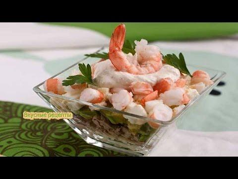 Салат из тунца рецепт с очень вкусный