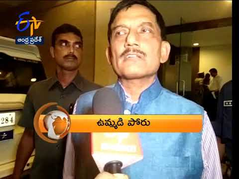 Andhra Pradesh | 5th October 2018 | 360 | 8 PM | News Headlines