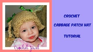 How to Crochet a single loop stitch for Cabbage Patch Hat - Crochet Jewel