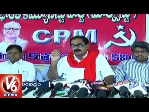 Tammineni Veerabhadram Slams TRS Govt Over Forest Land Encroachment For Haritha Haram | V6 News