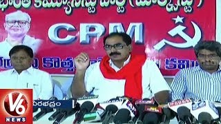 Tammineni Veerabhadram Slams TRS Govt Over Forest Land Encroachment For Haritha Haram