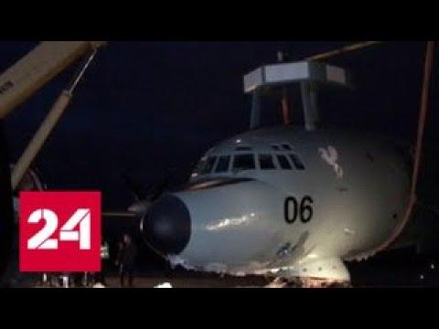 Инцидент в Жуковском: аварийный Ил-38 спас 73-летний пилот - Россия 24