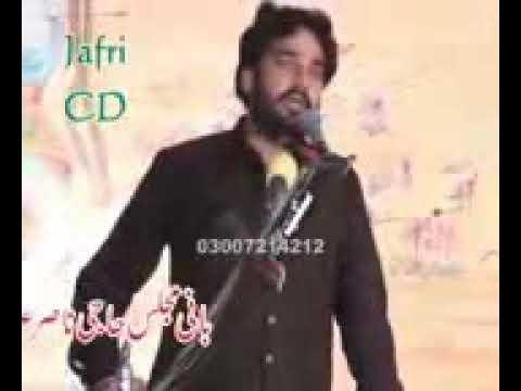 Zakir Waseem Abbas Baloch 3 March 2015 Jalsa Haji Nasir Notak