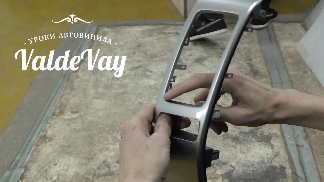 Ремонт и эксплуатация автомобилей: видео онлайн 44