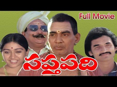 Saptapadi Full Length Telugu Movie | Full Telugu Movie Online