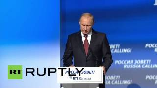 PUTIN: SANCTIONS BRINGING RUSSIA CHINA CLOSER..'no capital controls in Russia'