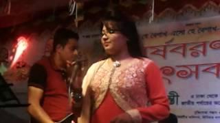 Boishakhi song 2017 live concert bangladesh Singer mita mollik ft SBF Media