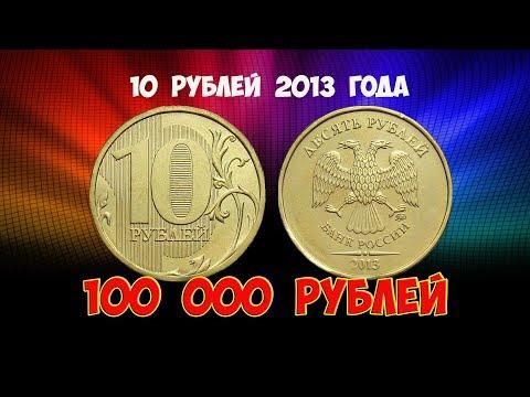 Монеты царской россии кряк