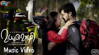 Madhumozhi | Malayalam Music Video | Najim Arshad | Appu John | Official