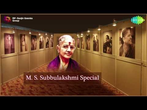 Evergreen Hits of MS Subbulakshmi | Jukebox