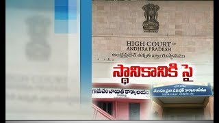 All Clear to Local Body Election | With High Court Order | in State