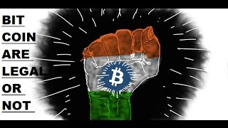 BITCOIN LEGAL OR ILLEGAL IN INDIA (IN HINDI)