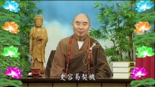 0023 - Kinh Đại Phương Quảng Phật Hoa Nghiêm, tập 0023