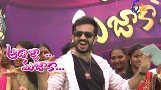 Aadaalla Majaaka | 28th April 2017 | Full Episode | ETV Telugu