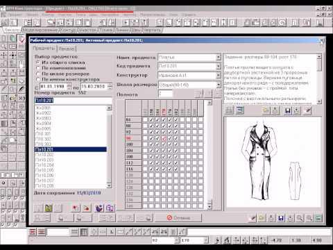 джуливи программа img-1