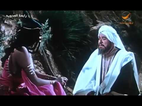 مقطع جميل من فيلم رابعة العدوية thumbnail