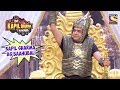 Kapil Sharma As Baahubali - The Kapil Sharma Show