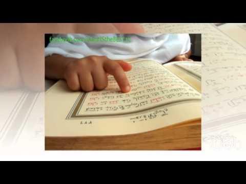 Surat Al-A'raf by Ziyad Patel