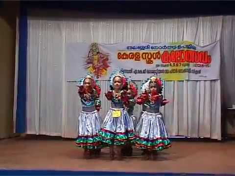 Nila Lathish And Party - Group Dance - Kerala School Kalolsavam 2014 video