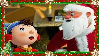 Noddy's Toyland Adventures🎄 Noddy Saves Christmas 🎄 Christmas Cartoons For Kids