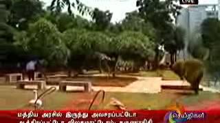 OSR Land Thiruvanmiyur IT