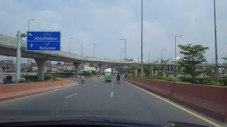 Hello Faisalabad