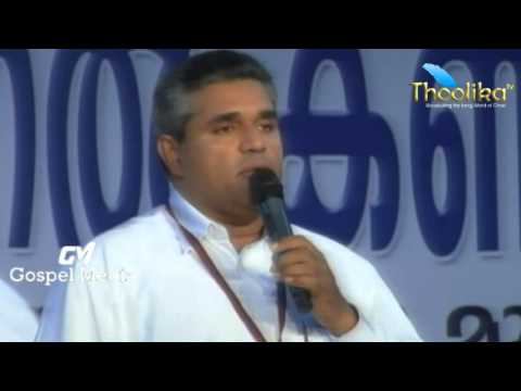 IPC  90th  General  Convention - 2014 - Day  4