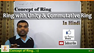 Concept of Ring, Ring with Unity  Commutative Ring in hindi