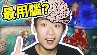 【用腦才能贏?】最特別的塔防遊戲!:魔塔守護者