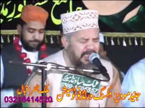 Mahfil e naat naqabat waseem raza qadri and Qari karmat ali nami flv
