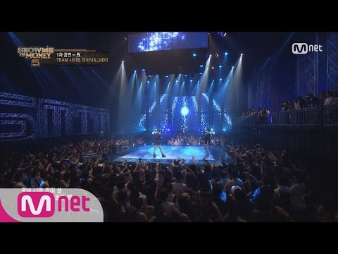 [SMTM5] 'Everyone be comfortable' One feat. Simon D, Gray - Comfortable @1st Contest 20160624 EP.07
