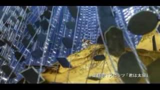 Hottarake no shima - Haruka to maho no kagami (2009) - Official Trailer