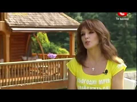 Оксана Марченко відверто про життя