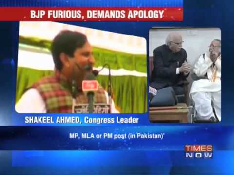 Congress leader Shakeel Ahmed targets LK Advani