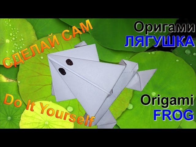 Origami Whale Craft  Enchanted Learning Software
