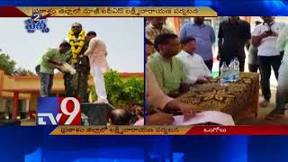 JD Lakshminarayana begins his 5 day tour in Prakasam district