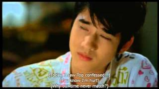 Someday - First Love (A Little Thing Called Love) + Subtitle [HQ]