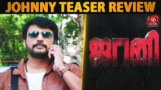 JOHNNY TEASER REVIEW | Prashanth Thiagarajan | Sanchita Shetty | Prabhu |  SK Vetri Selvan