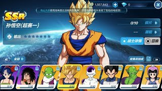 Dragon Ball Z Strongest War ( CN ) - New Characters Added - Anime Mobile Game Free