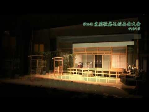 中津川市 第36回 東濃歌舞伎保存会大会