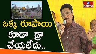 Murali Mohan Speech @ Film Nagar Temple | Mohan Babu | T. Subbarami Reddy | hmtv