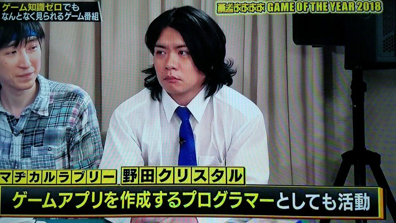 野田クリスタルの画像 p1_21