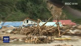 삼척, 태풍 재산피해액 급증